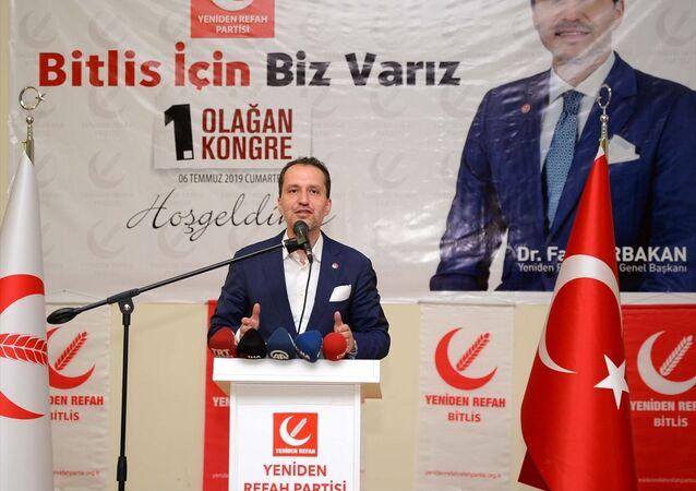 Yeniden Refah Partisi Genel Başkanı Fatih Erbakan: Yoksulluğu ortadan kaldırmak için geliyoruz