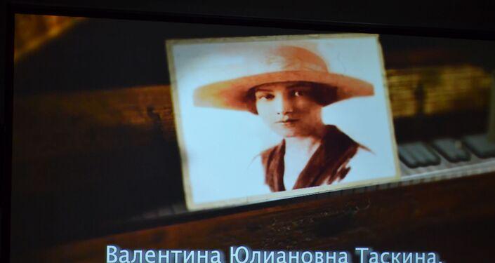 'Anadolu açık kapı' belgesel'den bir kare
