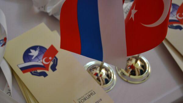 5. Rus-Türk Toplumsal Forumu - Sputnik Türkiye