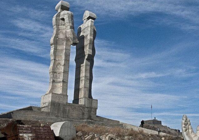 İnsan Anıtı