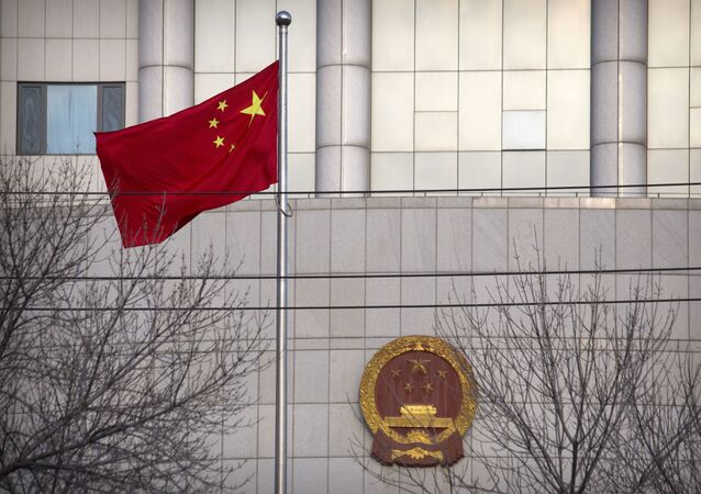 Çin- Mahkeme