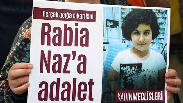 Rabia Naz - Sputnik Türkiye