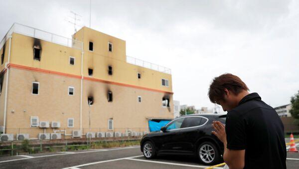 Japonya'nın Kyoto kentinde Kyoto Animation stüdyosunun kundaklanması sonucu 33 kişi yaşamını yitirdi. - Sputnik Türkiye