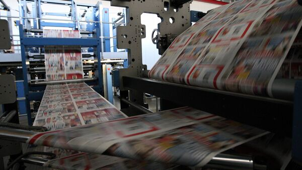 Gazete - matbaa - baskı - Sputnik Türkiye