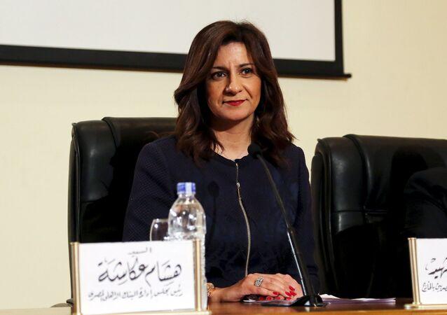MısırGöçmenlik Bakanı Nabila Makram