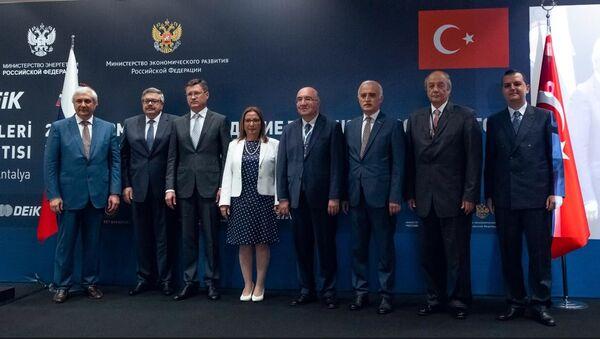 Rus Türk İş Konseyi (RTİK) ile Rus Türk Ticaret Evi (ROST) arasında işbirliği anlaşması imzaladı - Sputnik Türkiye