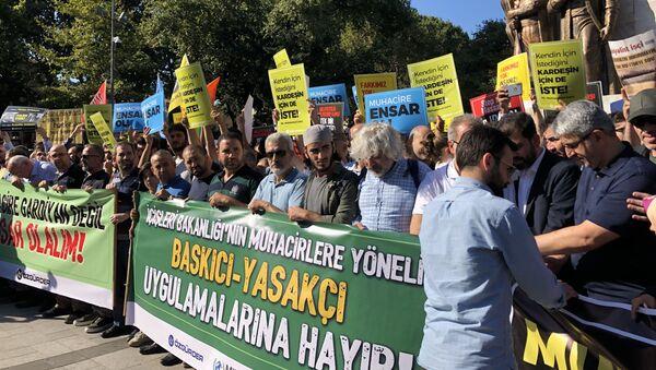 İstanbul'daki Suriyeliler eylemi - Sputnik Türkiye
