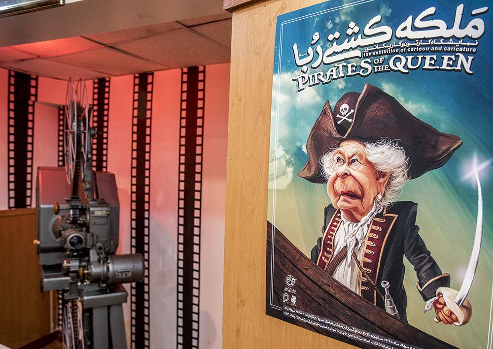 Tahran'da açılan 'Deniz Korsanı Kraliçe' karikatür sergisi, yerel sakinlerin büyük ilgisiyle karşılandı.