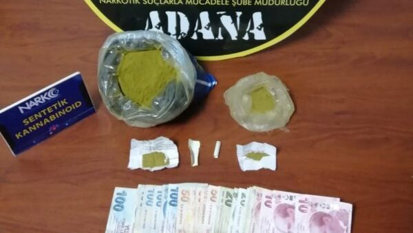 Adana'da poşet içinde 837 gram bonzai bulundu - Sputnik Türkiye