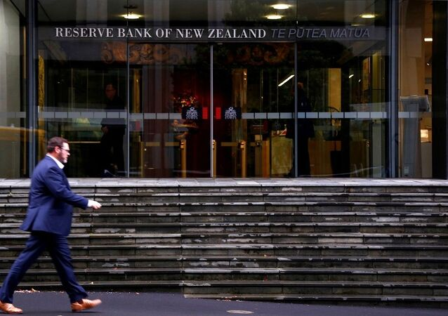 Yeni Zelanda Merkez Bankası (RBNZ)