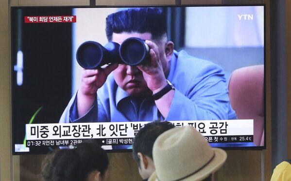 Kuzey Kore'den füze denemesi - Sputnik Türkiye