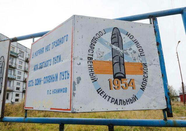 Arhangelsk'in Nyonoksa köyü yakınındaki askeri üs