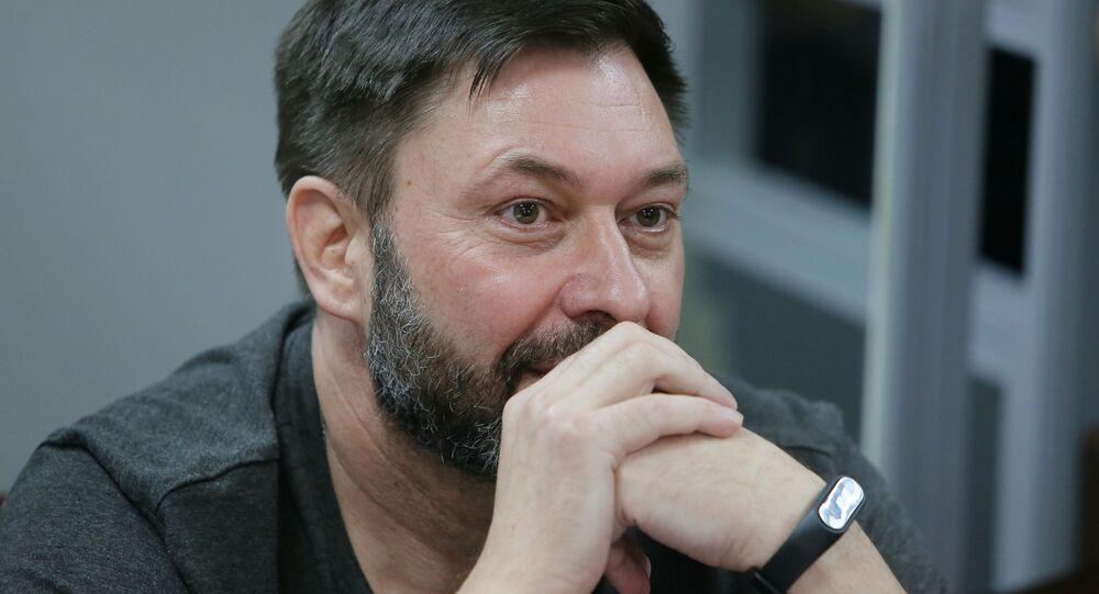 Kirill Vışinskiy