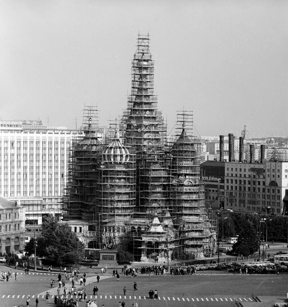 Başkent Moskova'daki Kızıl Meydanı'nda yer alan Azi Vasil Katedrali'nin restorasyon çalışmaları sürerken...1979