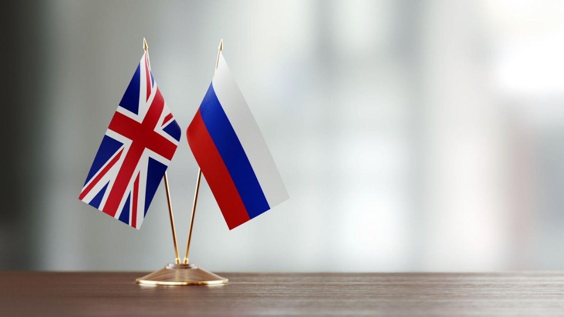 Rusya - İngiltere - Sputnik Türkiye, 1920, 26.04.2021