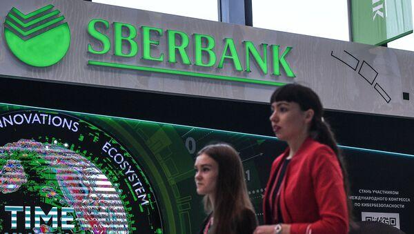 Sberbank - Sputnik Türkiye