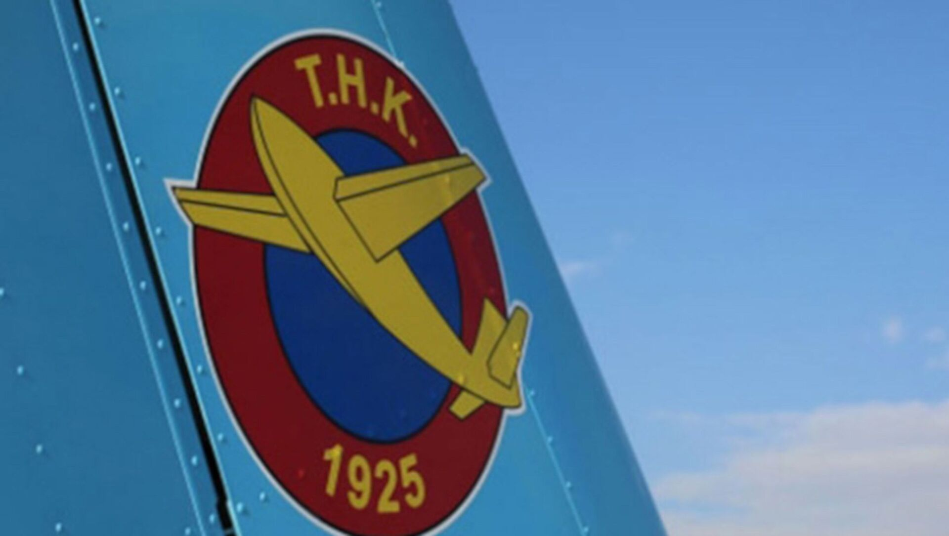 Türk Hava Kurumu - Sputnik Türkiye, 1920, 05.08.2021