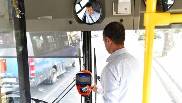 Ankara, otobüs - Sputnik Türkiye