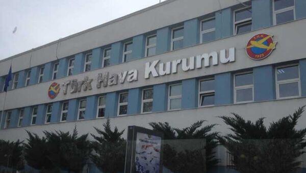 Türk Hava Kurumu (THK) - Sputnik Türkiye