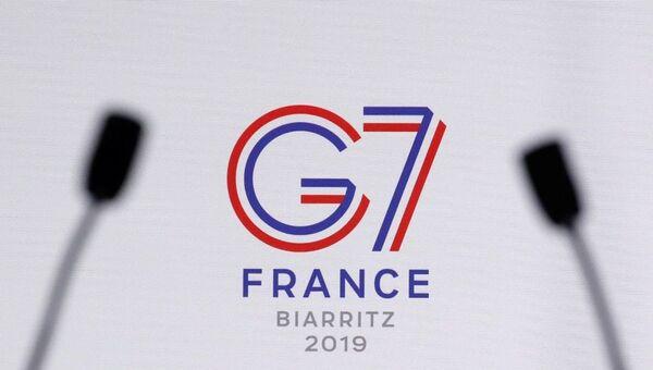 G7 - Sputnik Türkiye