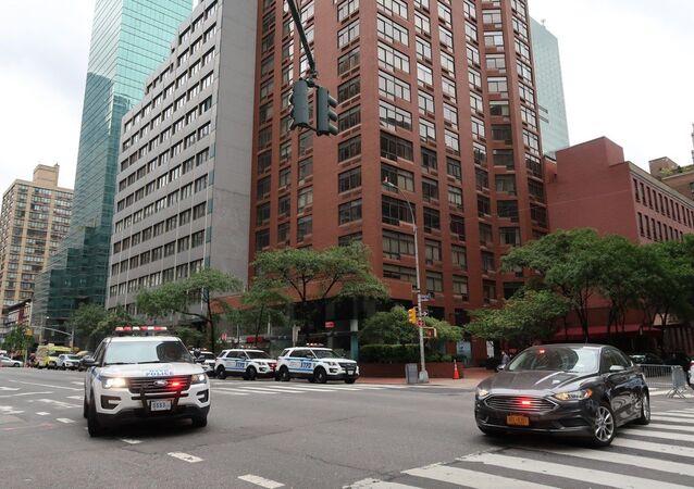 New York İsrail Başkonsolosluğu