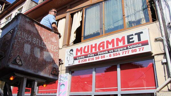 'Muhammet' tabelası - Sputnik Türkiye