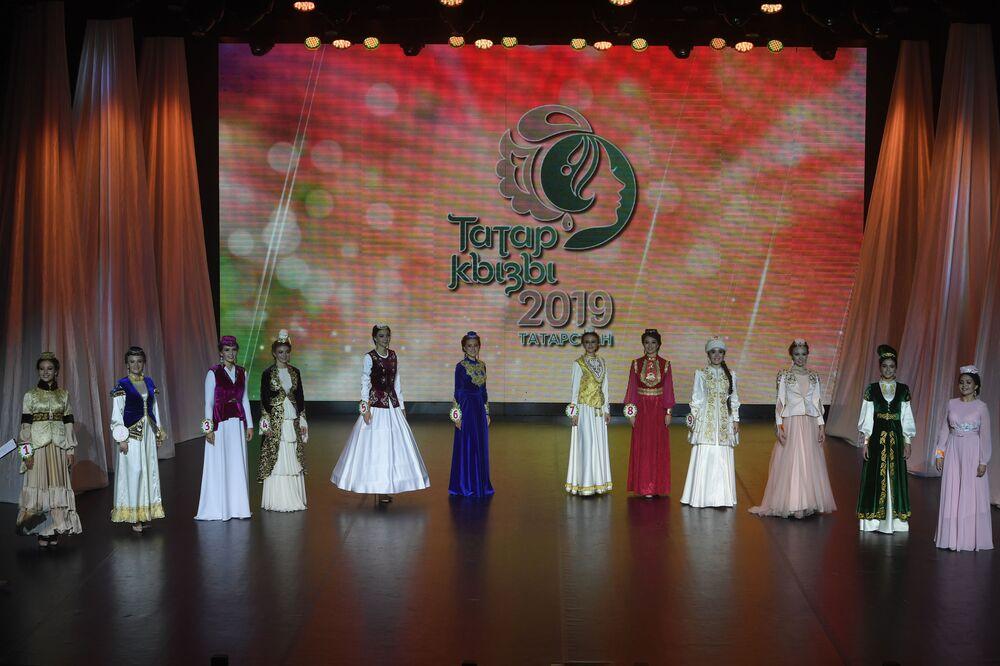 Bu yılki yarışmaya Tataristan'ın dört bir yanından 12 güzel  katıldı.