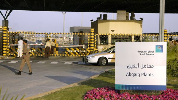 Suudi Arabistan yönetiminin devlet petrol şirketi Saudi Aramco - Sputnik Türkiye