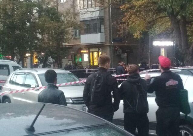 Moskova polis
