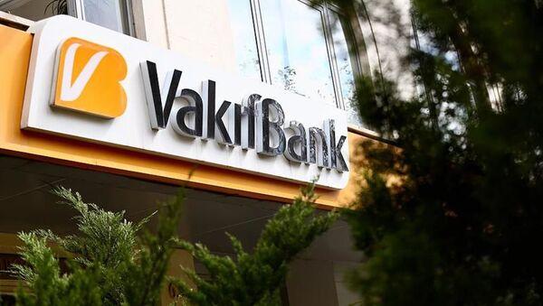 VakıfBank - Sputnik Türkiye