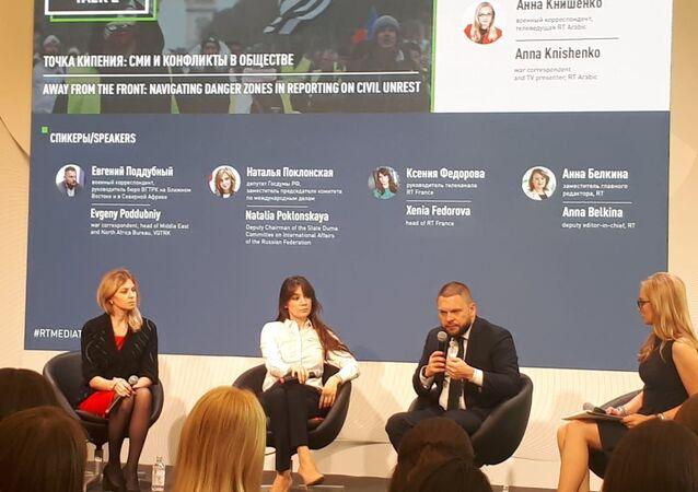 Moskova'da düzenlenen Uluslararası Askeri Muhabirler Forumu'ndan kareler