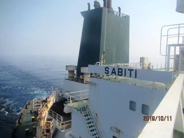 Kızıldeniz'de seyreden Sabiti isimli İran petrol tankeri