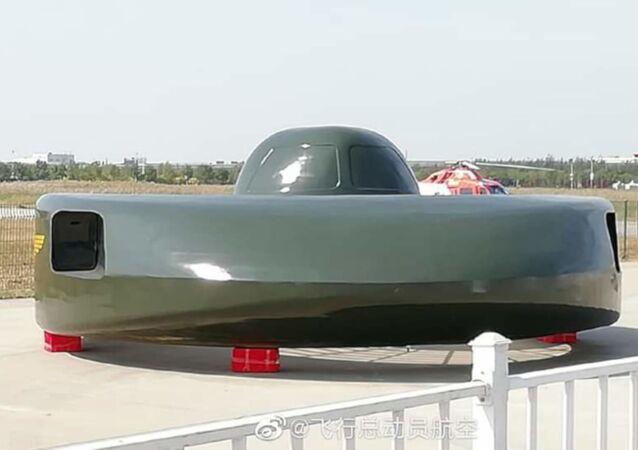 Çin'in savaş 'UFO'su 2020'de ilk uçuşunu yapacak