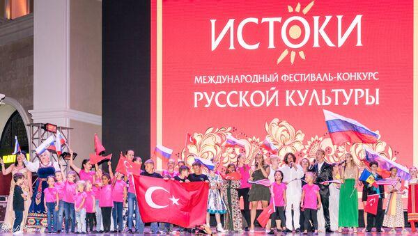 İstoki festivali - Sputnik Türkiye