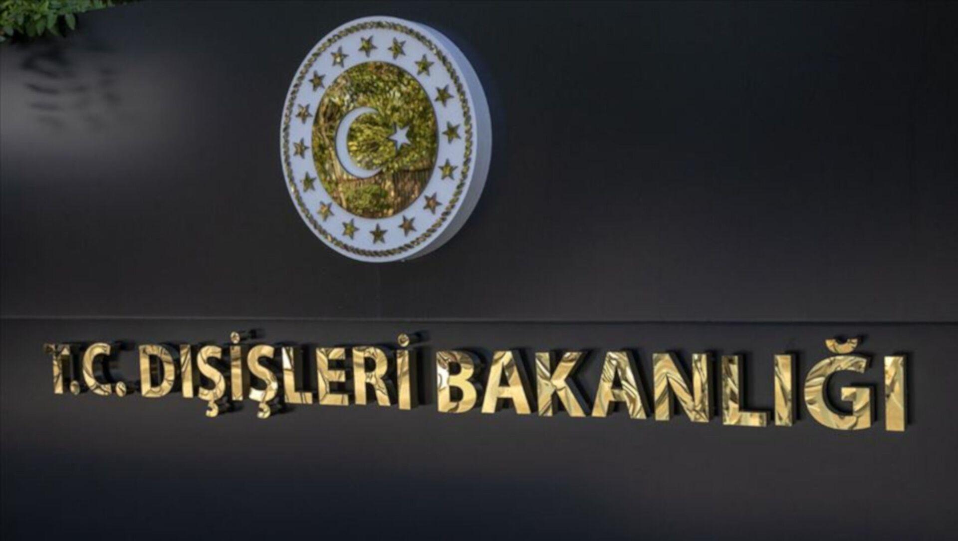 Türkiye Dışişleri Bakanlığı - Sputnik Türkiye, 1920, 26.07.2021