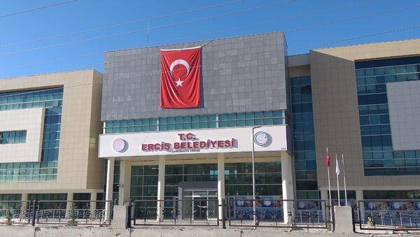 Erciş Belediyesi - Sputnik Türkiye