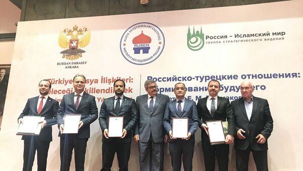 Türkiye-Rusya İlişkileri: Geleceği Şekillendirmek forumu - Sputnik Türkiye