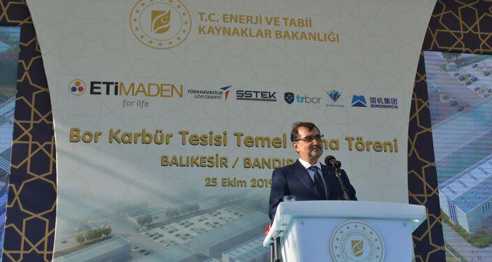 Enerji ve Tabii Kaynaklar Bakanı Fatih Dönmez Türkiye'nin ilk bor karbür üretim tesisinin temel atma töreninde