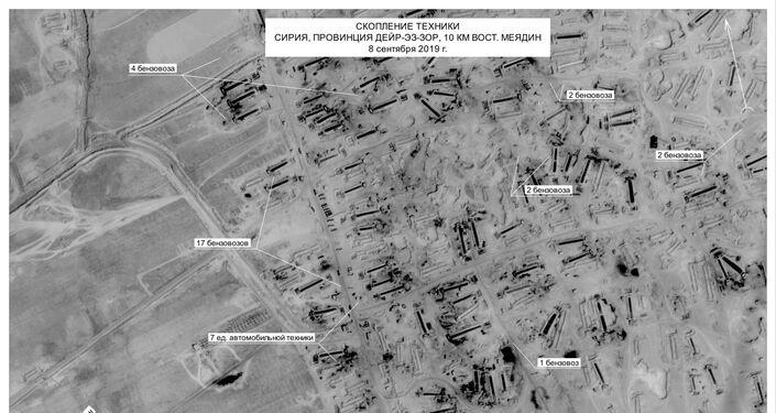 Deyr ez-Zor bölgesinde araç yığınağı. Aralarında 34'ü benzin tankeri, 41 araç görülüyor