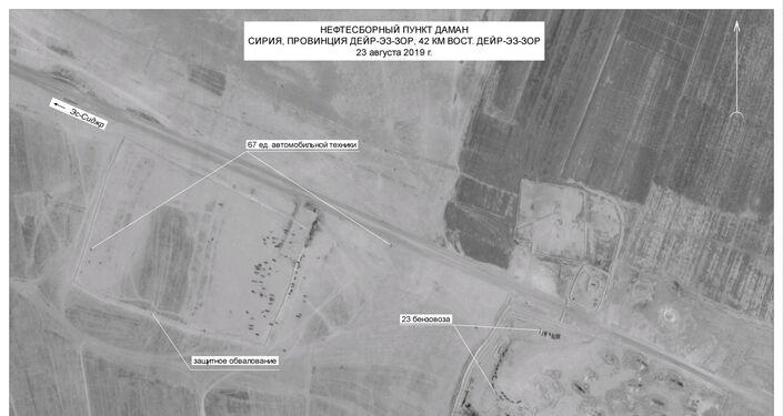 Deyr ez-Zor'a 42 km mesafedeki Daman petrol toplama istasyonu. Aralarında 23'ü benzin tankeri 90 adet araç