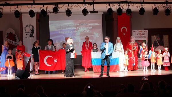 İstoki 2. Uluslararası Rus-Türk Dostluğu Festivali'nin kapanış konseri - Sputnik Türkiye