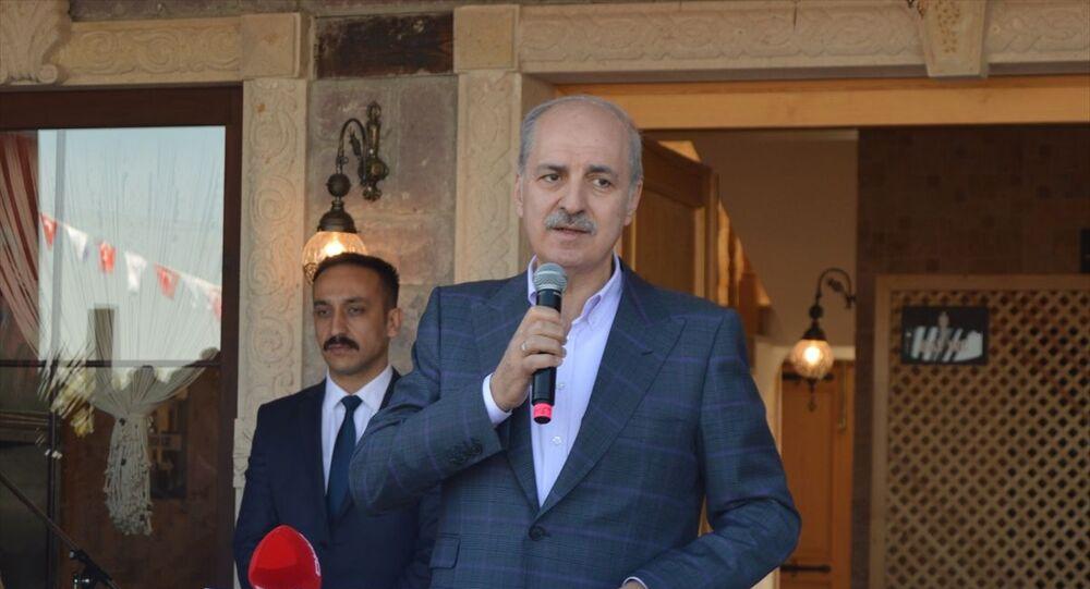 AK Parti Genel Başkan Vekili Numan Kurtulmuş, Erkmen Belediyesinin Yöresel Ürünler Satış ve Yemek Evi'nin açılışına katıldı.