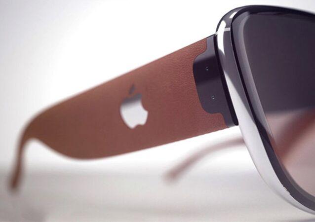 Artırılmış gerçeklik gözlüğü