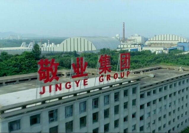 Jingye Grup