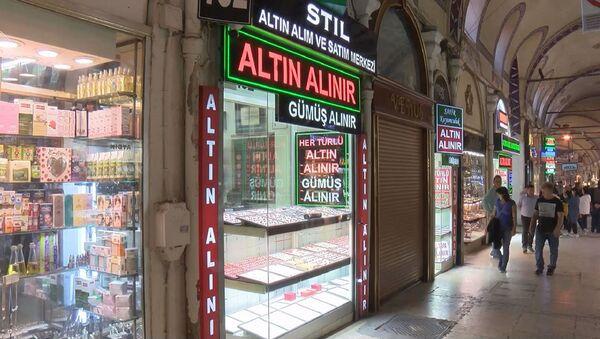 Kapalıçarşı'da 12 milyon TL'ye açık artırma ile satışa çıkarılan 9 metrekarelik dükkanın kime ait olduğu ortaya çıktı.  - Sputnik Türkiye