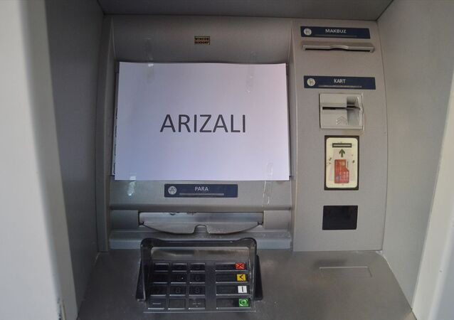 Arızalı ATM