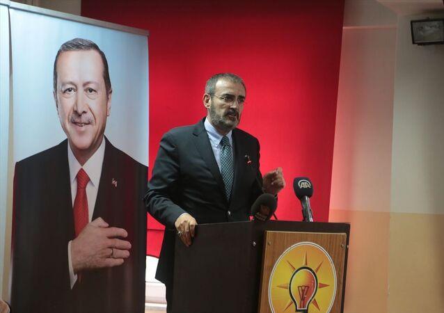 AK Parti Genel Başkan Yardımcısı Mahir Ünal, Kahramanmaraş'ta, partisinin Pazarcık İlçe Danışma Meclisi'ne katıldı.
