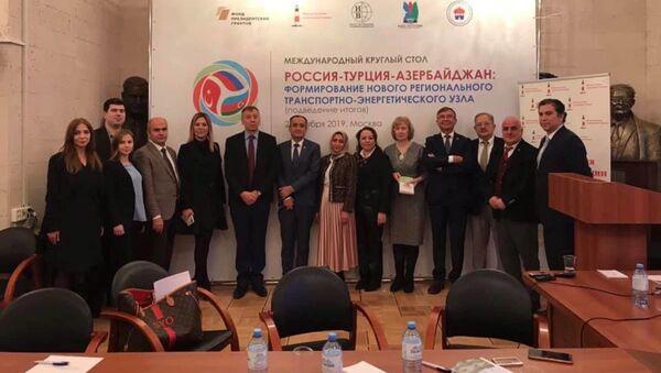 Rusya, Türkiye ve Azerbaycan'ın yer aldığı üçlü işbirliği formatının geleceği Moskova'da ele alındı - Sputnik Türkiye