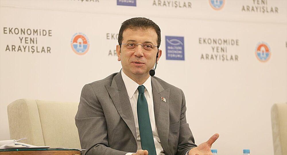 Maltepe Belediyesi'nin gerçekleştirdiği Maltepe Ekonomik Forumu, CHP Genel Başkanı Kemal Kılıçdaroğlu, İstanbul Büyükşehir Belediye Başkanı Ekrem İmamoğlu ile yurt içi ve yurt dışından ekonomistlerin katılımıyla devam etti. İmamoğlu (fotoğrafta), forumda konuşma yaptı.