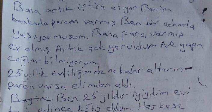 Eskişehir'de eski kocası tarafından satırla ağır yaralanan ve kaldırıldığı hastanede hayatını kaybeden Ayşe Tuba Arslan'ın çantasından çıkan ve eşinin uyguladığı şiddet ve tehditlerini anlatan iki sayfalık şikayet dilekçesi